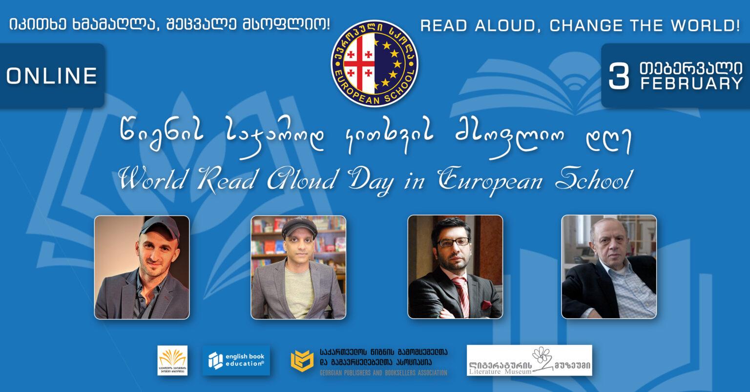 World Read Aloud Day (1)